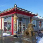 China Dragon Chinese Restaurant