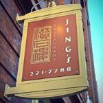 Jing's